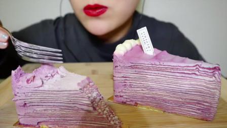吃播小姐姐吃香芋味的千层蛋糕,好漂亮的颜色