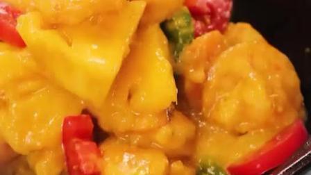 椰香菠萝咖喱虾怎么做才好吃?