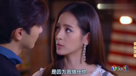 泰剧:明星娇妻吃醋却不承认,总裁一把搂住,娇妻说出不吃醋原因