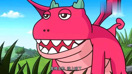搞笑吃鸡动画:达达把恶龙的饥饿度调高,喷火功能变成了空气炮!