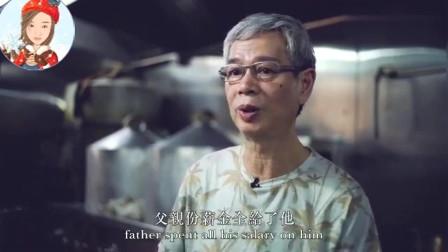 香港:是不是很眼熟?香港深水埗那间坤记糕点铺呀,老板原来是顺德人啊