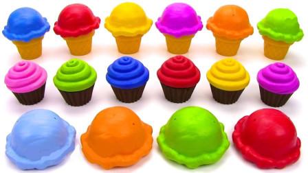 用彩色惊喜蛋和冰淇淋玩具学习颜色和数字