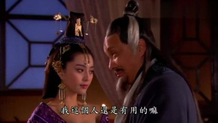 封神榜:姬昌去世,纣王想起兵伐周,不料连妲己都站出来阻止他了