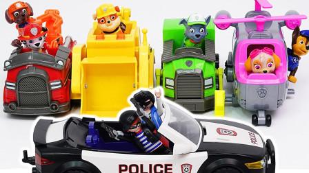 越看越精彩,汪汪队立大功驾驶炫酷玩具车执行任务!卡通益智故事