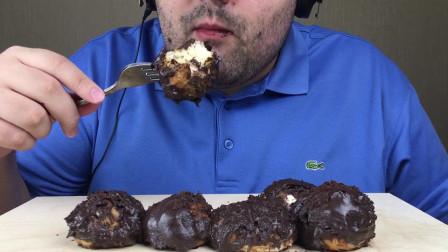 (甜品吃播)巧克力酥球奶油泡芙