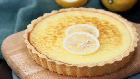 怎么做柠檬派?