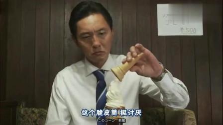孤独的美食家:冰淇淋咖啡是这种造型,这个脆皮筒挺讨厌!