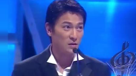 当年周杰伦和王力宏为刘德华颁奖!华仔:他们两个都是我的偶像