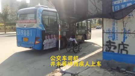 残疾人赶上不公交车,路过的外卖小哥接下来的举动太暖了