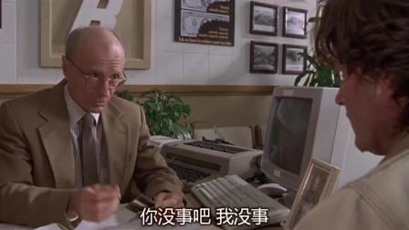 悍将奇兵:男子正要向银行职员求救不料被打断,这下可惨了!