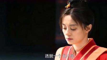 魏美人的鼻子被割了,结果丑的不成样子,只有芈月心疼去看她