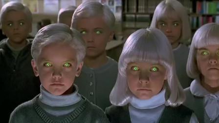 科幻电影: 3分钟带你看完《遭诅咒的村庄》