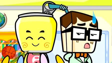 哈皮父子:小皮拿哈爸的超能饮料,去学校跟同学们换东西