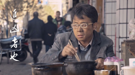 《追凶者也》张译:一个被逼上绝路的s手,最恨的就是奸商