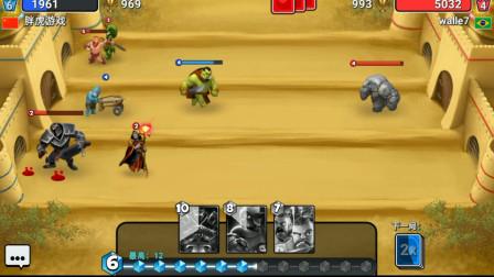 胖虎游戏:城堡粉碎战,对方连出两个恶魔,有点招架不住啊!