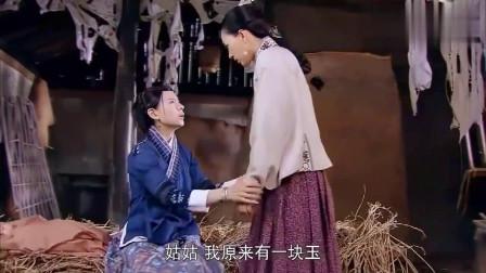怀孕女子进京为父喊冤哪料老太监一路追杀太惊险了