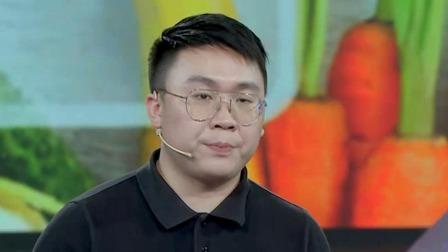 创业中国人 第二季 六零后创业之路 在挫折中不断成长