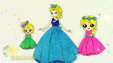 芭比公主为宝宝制作新衣服,宝宝会变成什么样子呢?像冰雪公主!