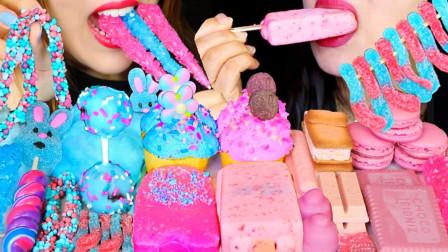 """韩国ASMR吃播:""""棉花糖蛋糕+纸杯蛋糕+冰淇淋雪糕+绳子糖果+果冻+马卡龙+软糖虫"""""""