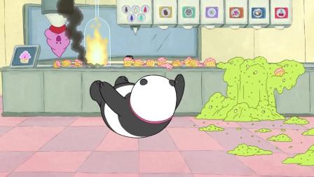 咱们裸熊:熊熊们的第一份工作搞砸了,蛋糕店炸了