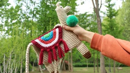 第156集钩针羊驼包毛线豫豫手工编织