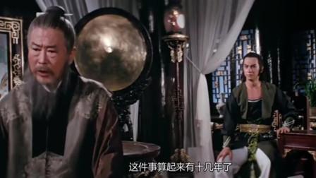 少侠练就一身武功下山去找失散多年的父亲,谁料父亲是蒙古军