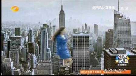 艾莱依时尚羽绒服广告高清版