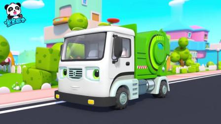 宝宝巴士辛苦的垃圾车勤勤恳恳保护城市卫生平凡又伟大