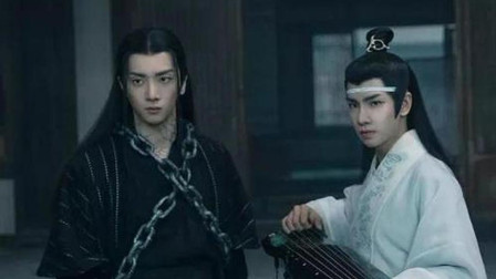 《陈情令之生魂》原班人马温宁和思追哥俩儿玩抓鬼 再续前缘.