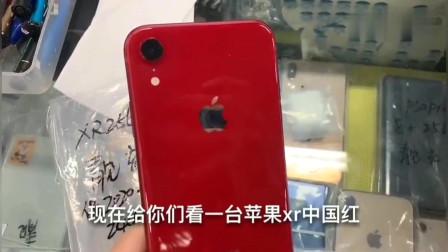 深圳华强北手机市场,二手华为mate30 pro价格这么便宜,你信吗?
