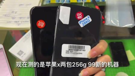 华强北二手机市场,iphone11promax十分受欢迎,就因为价格实惠?