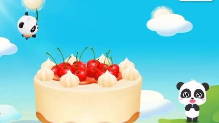 来奇妙蛋糕店和妙妙一起做甜点吧!宝宝巴士游戏