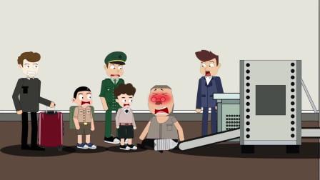 大宝同学:老爷爷在机场大闹,看到警察老实了
