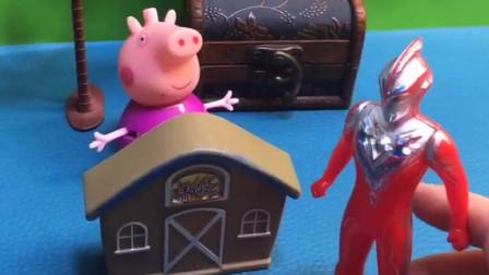 奥特曼去给猪奶奶送快递,猪奶奶就是不给他开门,也是没谁了