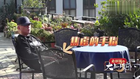大叔小馆:郭麒麟做客小馆,郭德纲这犊子护的,真不愧是当爹的!