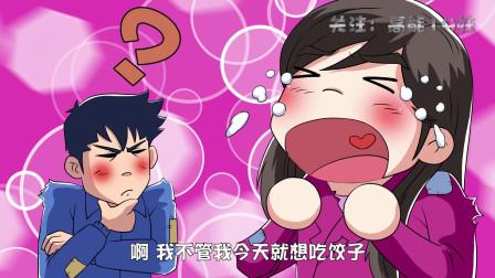 女朋友想吃饺子没钱买,男友想出这一招,不花钱吃了一顿饺子!