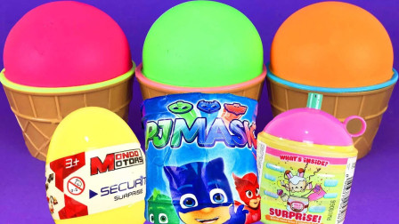 趣味玩具颜色认知 彩色纸杯蛋糕,奇趣蛋,玩具车带小朋友学习和认识数字和颜色