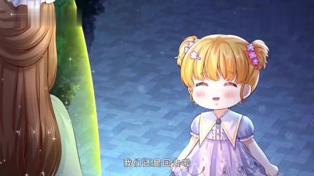 某天成为王的女儿:瑾公主讲述生魔法物,众人一脸懵?
