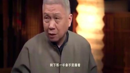 马未都认为中国最臭的食物就是臭豆腐,陈晓卿表示那都是小意思