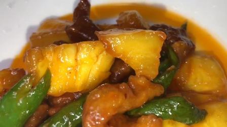 菠萝咕咾肉 家里有什么食材就加什么了,味道真不错,一点都不输给外边卖的。