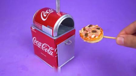 把废弃的可乐瓶,改造成一个迷你烤炉,烤个超小披萨刚刚好