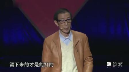 陈平:富人去炒房,他们打错算盘了