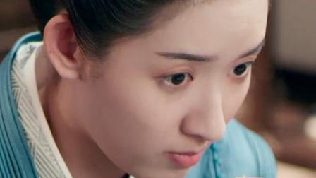 长安少年行:沈依依差点说漏嘴,自己是女孩的事,杨子安还蒙在鼓里呢