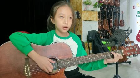 《两只老虎》杨梓涵同学学习吉他弹唱视频