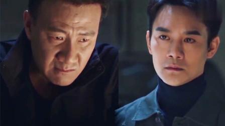 《猎狐》结局:杨建群向夏远说出并求夏远了他,夏远的这句话太扎心了