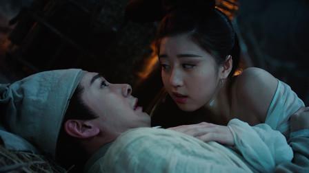 新剧《倩女幽魂人间情》定档5.1日,宁采臣与聂小倩初见