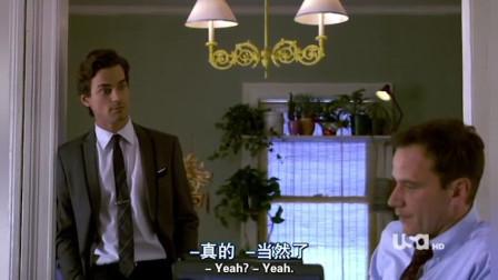 妙警贼探.第一季第六集,为获取凯特消息。尼尔被迫与国际合作令彼得失望