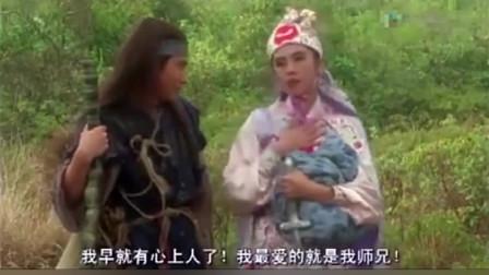 东成西就:洪七公找到表妹被拒绝,跳崖把欧阳锋整成了香肠嘴