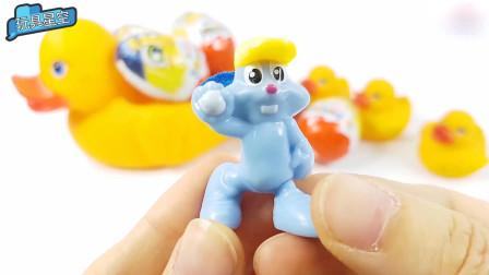 儿童玩具故事:小黄鸭载着奇趣蛋远行遇到一只狡猾的蓝兔子