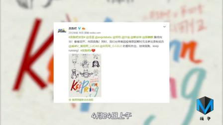 新一季《奔跑吧》官宣阵容,蔡徐坤郭麒麟沙溢加入跑男团